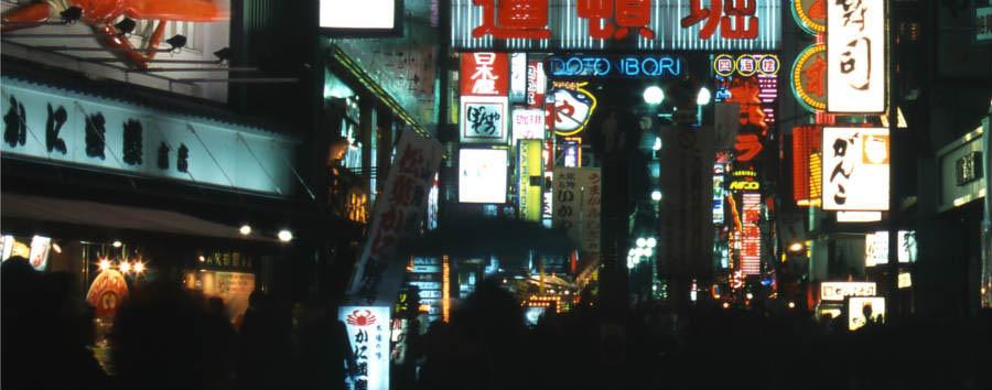 Shikoku, culla dello Shintoismo - Asia - pacifico