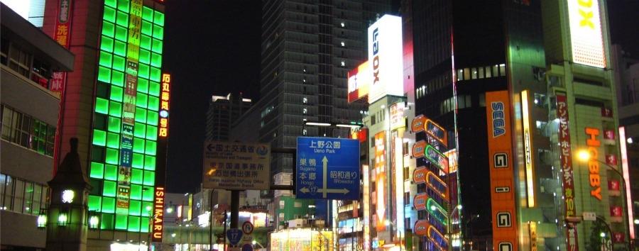Immagini di Tokyo - Asia