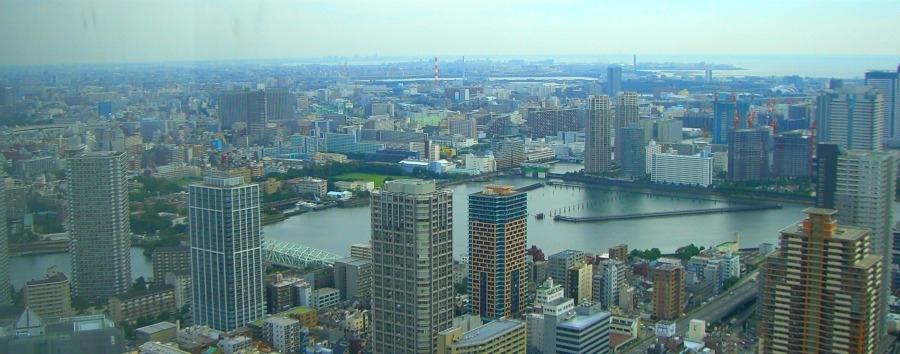 Immagini di Tokyo